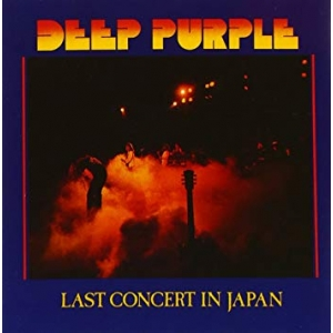 Deep Purple - Last Concert In Japan (Coloured LP)