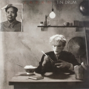 Japan - Tin Drum (LP)