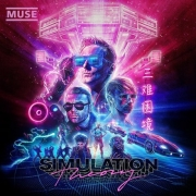 Muse - Simulation Theory (Deluxe CD)