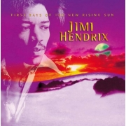 Jimi Hendrix - First Rays Of The New Moon Rising (2LP)