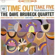 Dave Brubeck - Time Out! (CD)
