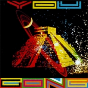 Gong - You (CD)