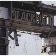 Blackfield - II (LP)