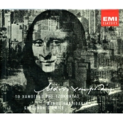 Manos Hatjidakis - Gioconda's Smile (CD)