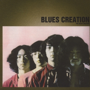 Blues Creation - The Blues Creation (LP)