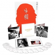 Vangelis - Delectus (13CD Box Set)