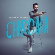Petros Klampanis - Chroma (CD)