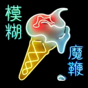 Blur - The Magic Whip (2LP)