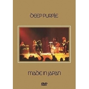 Deep Purple ‎- Made In Japan (DVD)