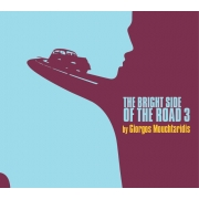 Various - The Bright Side Of The Road 3: By Giorgos Mouchtaridis (2CD)